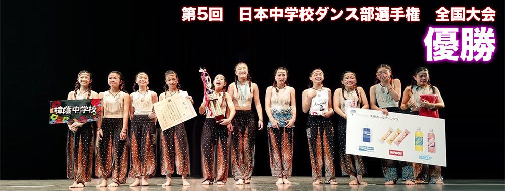 carousel_jhs_dance