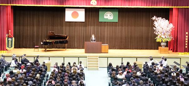 平成31(2019)年度入学式を挙行いたしました。