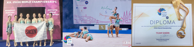 AGG世界選手権大会